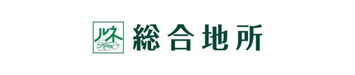 総合地所株式会社