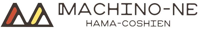 まちのね浜甲子園